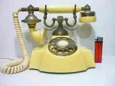 telepon%2bjadul.jpeg